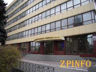 Запорожские депутаты выделили налоговикам 1,5 миллиона на ремонт крыши