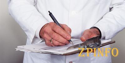 Запорожские эпидемиологи предостерегают от лептоспироза