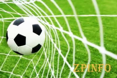 Запорожские футболисты разгромили соперников