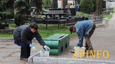 Запорожские кладбища приводят в порядок