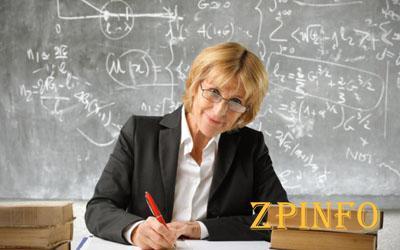 Запорожские педагоги будут получать стипендии