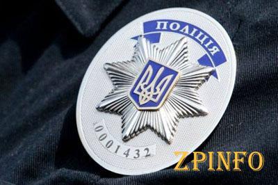 """Запорожские полицейские """"арестовали"""" ребенка"""