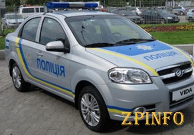 Запорожские полицейские будут ездить на отечественных автомобилях