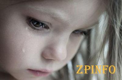 Запорожские правоохранители расследуют изнасилование ребенка