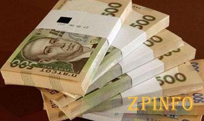 Запорожские предприятия уплатили более 41 млн. гривен эконалога