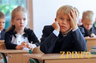 Запорожские школьники будут учиться на год больше
