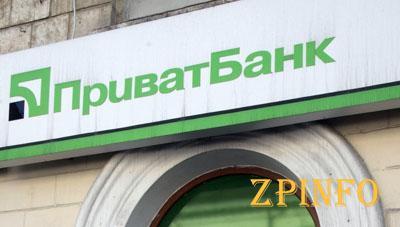 В запорожских банках работают мошенники