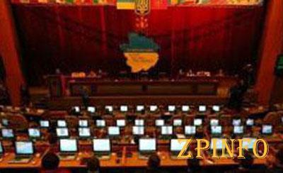 Запорожских депутатов созывают на сессию