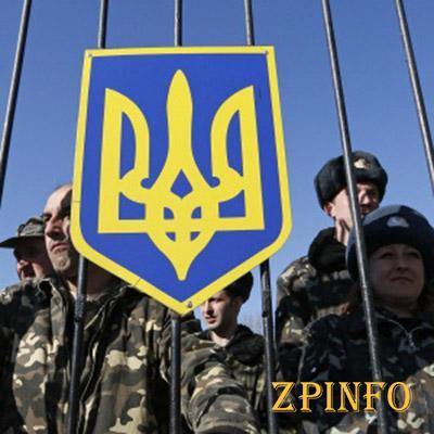 Запорожских военных призвали на помощь в Крым