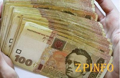 Запорожским АТОшникам решили выплатить по 3 тысячи гривен