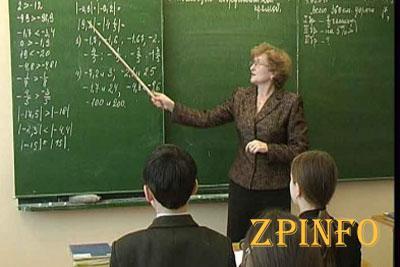 Запорожским учителям обещают повысить зарплаты