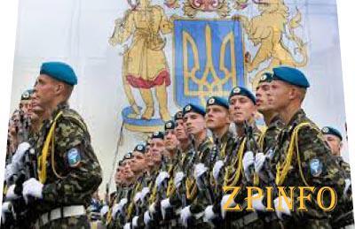 Запорожский батальон территориальной обороны