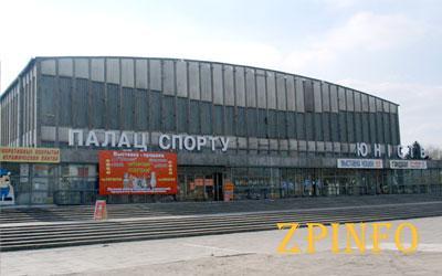 Запорожский дворец спорта ищет нового собственника