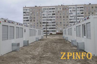 Запорожский модульный городок заполнен только наполовину