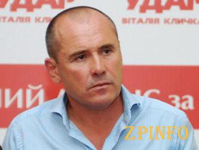 Запорожский нардеп поддержал увольнение главы МВД Украины