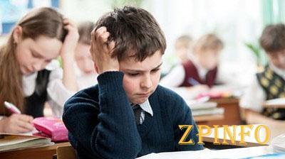 Запорожский школьник из-за плохой отметки ушел из дома