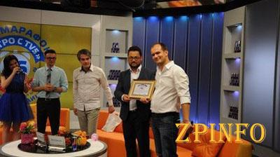 Запорожский телеканал получил награду от Книги рекордов Украины
