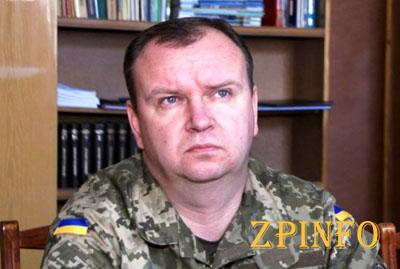 Запорожский военком покидает свою должность