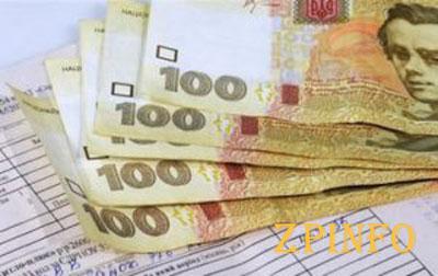 Запорожцам планируют компенсировать рост тарифов