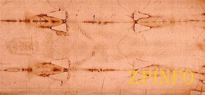 Запорожцам покажут точную копию Туринской плащаницы