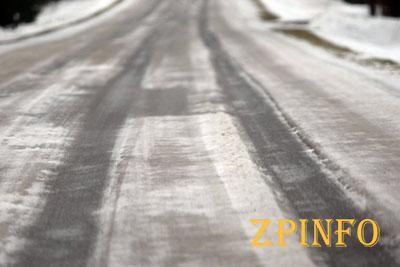 Запорожцев предупреждают о скользких дорогах
