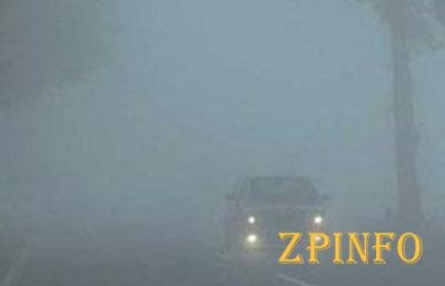 Запорожцев предупреждают о тумане