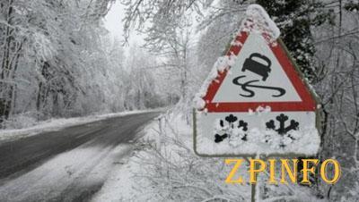 Запорожцев предупреждают об опасной погоде