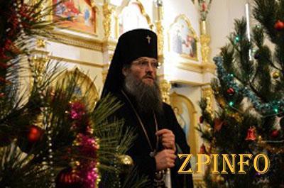 Запорожцев приглашают на новогоднее богослужение