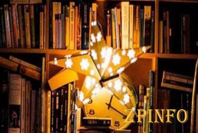 Запорожцев приглашают провести ночь в библиотеке