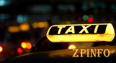 Запорожцев возил по городу пьяный таксист