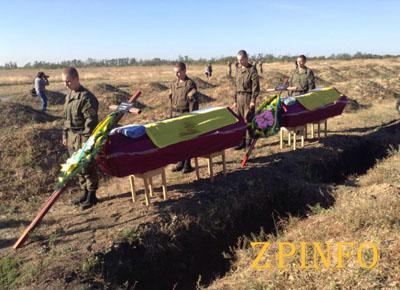 Запорожцев зовут почтить память неопознанных бойцов АТО