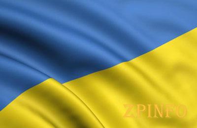 Запорожцев зовут создать при помощи гаджетов большой флаг Украины
