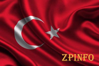 Запорожцы будут учить турецкий в библиотеке