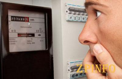 Запорожцы могут оплатить долг за электричество по частям