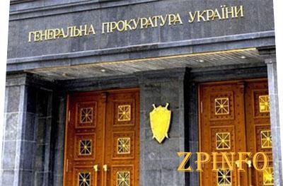 Запорожцы опять нанесут визит в Генеральную прокуратуру