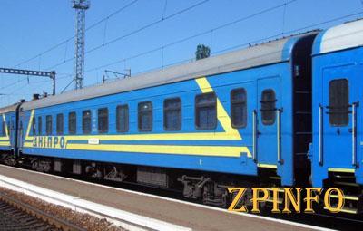 Запорожцы смогут добраться до столицы еще одним поездом