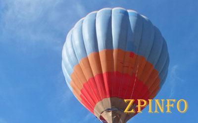 Запорожцы смогут полетать на воздушном шаре