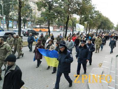Запорожцы вновь пройдут по городу маршем