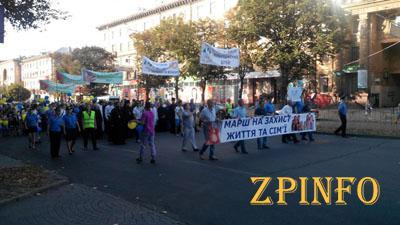 Запорожцы выйдут на «Марш за жизнь»