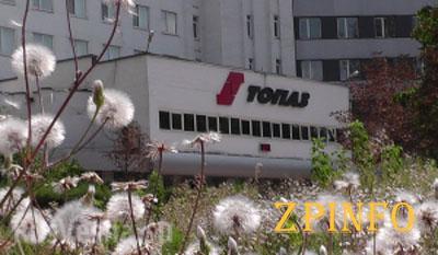 Завод «Топаз» из зоны АТО переедет в Запорожье