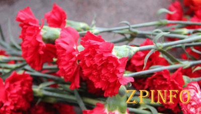 Завтра в Запорожье пройдут митинги и возложения цветов