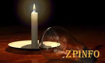 Жители Запорожской области остались без света