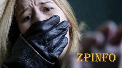 Жители Запорожской области подозреваются в похищении девушки