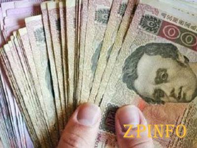 Жителям Запорожской области должны 62,1 млн. гривен зарплаты