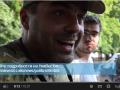 Нам рассказывают не всю правду об АТО (Видео)