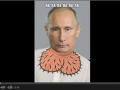 Путин - х . й л о - все варианты исполнения народной Украинской песни (Видео)