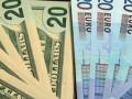 Рубль продолжает терять свои позиции (Видео)