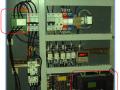 В Запорожье будет введен мониторинг потребления электроэнергии
