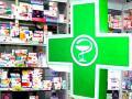 В Запорожье продавали запрещенные лекарства