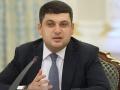 В Запорожскую область приедет Владимир Гройсман
